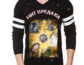 #23 for LOGO, layout T shirt design (Hi res and Vector) af Rezaul420