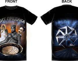 #10 for LOGO, layout T shirt design (Hi res and Vector) af Rana144