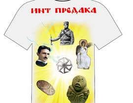 #16 for LOGO, layout T shirt design (Hi res and Vector) af autumnscene