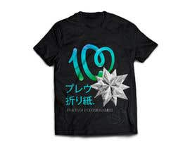 #63 for Design T-shirt for PrwOrigami 100th Kusudama by syedanooshxaidi9