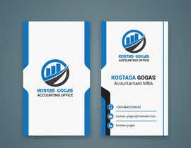 #191 для I need a business card for my Accounting Office, I attached the current design so that you can see the info I want to display. The business card should be minimal, I do not want images to take a lot of space, I clean logo would be perfect! от GraphicsView