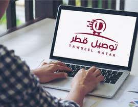 #16 cho Logo text redesign -  English & Arabic bởi shar1990