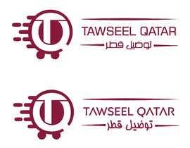 #83 cho Logo text redesign -  English & Arabic bởi SadiaEijaz01