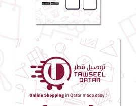 #3 untuk Design of 3 banners for App advertisements campaign oleh abdelrhmanashra4