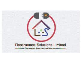 #39 для Design a logo for Electromate от SjZhilik