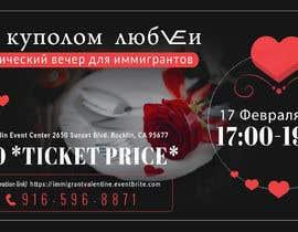 #9 pentru Design an Invitation for a Romantic Dinner de către anirbanoddar1987
