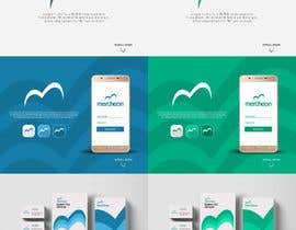 #618 for Logo Design for E-commerce Marketplace by manhaj