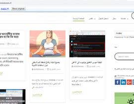 #9 for Translate my website to Arabic and more tasks to do by smahmudkoli