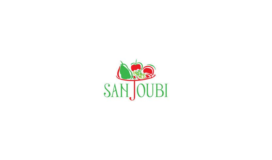 Entry #9 by RedRose3141 for need a logo for a vegetable