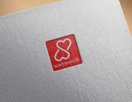 #107 za design app logo od sajunajmul