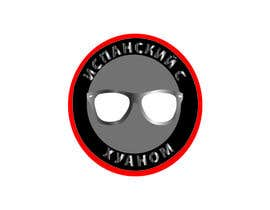 #21 za Create logo and header picture for youtube channel od ajimroman