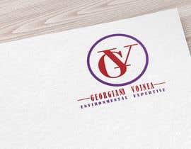 #60 for [Logo Design] Personal branding av saifuledit