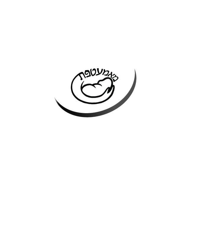 Penyertaan Peraduan #5 untuk I need an upgrade for this attached logo. it's an hand holding a baby, which some say does not look like a baby. also the Hebrew letters on top say our organization name, it can either stay or be changed to English - Mamatefet. the concept of our organiza