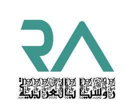 #12 za Logo Design / Branding od whitecanine