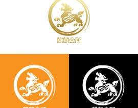 #29 pёr $50 logo modify required. nga OperatorRaihan