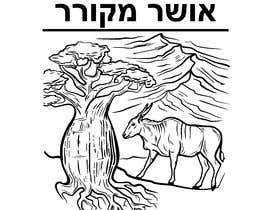 #60 pёr Coat of Arms/ crest nga nasta199630