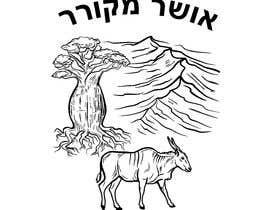 #68 pёr Coat of Arms/ crest nga nasta199630