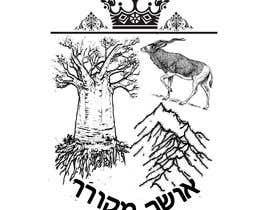 #55 pёr Coat of Arms/ crest nga leonaj121