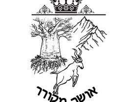 #72 pёr Coat of Arms/ crest nga leonaj121