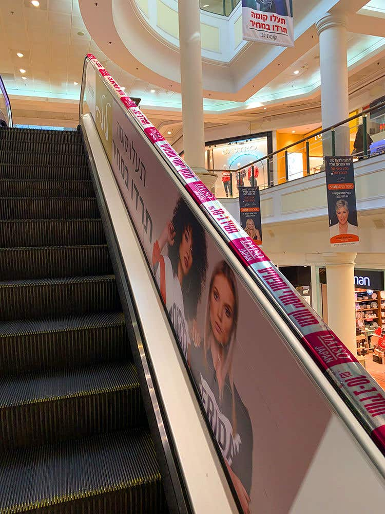 Entry 6 By Mrsi For Escalator Handrails Advertisement Visualize
