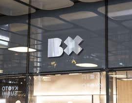 #76 za Design a logo od darken14