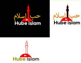 #31 pёr Islamic Logo Needed nga AtikGD