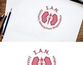 #36 za logo redesign od SamehEidAhmed