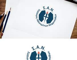 #37 za logo redesign od SamehEidAhmed