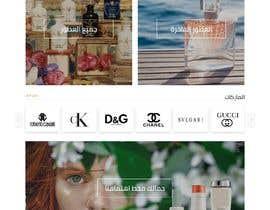 nº 30 pour Make Over Our eCommerce Site par jeniroxy