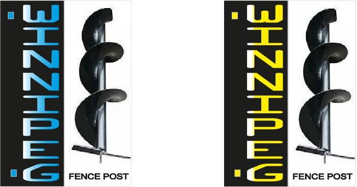 #5 for Logo Design for Winnipeg Fence Post by pixelzone