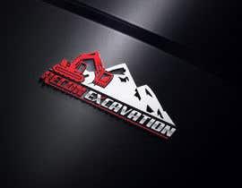 imranhassan998님에 의한 Design a logo을(를) 위한 #221