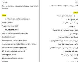 #36 for Translate our recipe menu in Bilingual (Arabic/English) by niccolopolo23