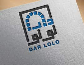 #2 for Logo Desgin for Dar Lolo by abadoutayeb1983