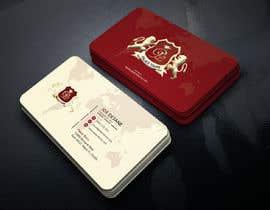 #80 para Business card design por AnikJS