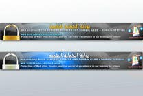 Graphic Design Заявка № 7 на конкурс Banner Ad Design for Digital Security Gate