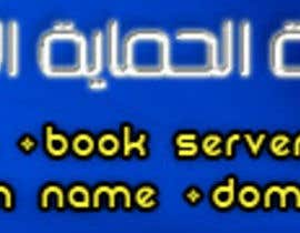 #29 para Banner Ad Design for Digital Security Gate de dnaff