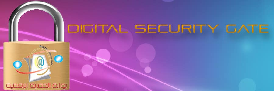 Конкурсная заявка №31 для Banner Ad Design for Digital Security Gate