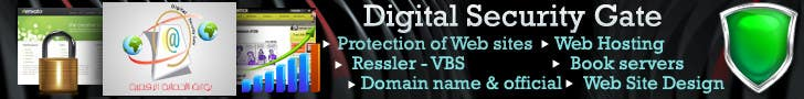 Contest Entry #                                        37                                      for                                         Banner Ad Design for Digital Security Gate