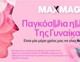#7 cho URGENT: Create a banner for the day of women bởi deepakbisht646