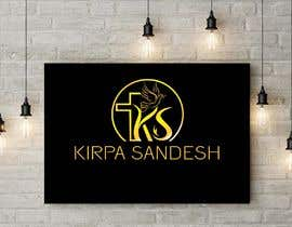mdselimmiah tarafından Logo for Christian Pentecostal Ministry 'Kirpa Sandesh' için no 15