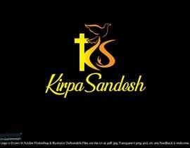 mdselimmiah tarafından Logo for Christian Pentecostal Ministry 'Kirpa Sandesh' için no 18