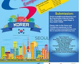 Nro 6 kilpailuun Poster Design for Essay Contest Sr 2019 käyttäjältä ruhulamin0231