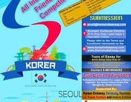 Nro 11 kilpailuun Poster Design for Essay Contest Sr 2019 käyttäjältä ruhulamin0231