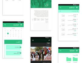 #38 for Mobile App Concept Design by ELMANARA