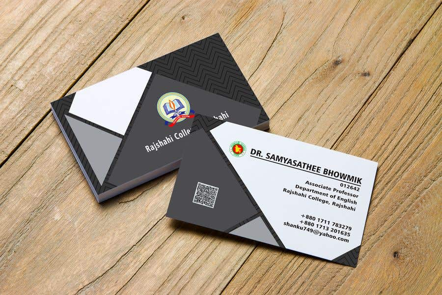 Contest Entry #322 for Business Card Design.