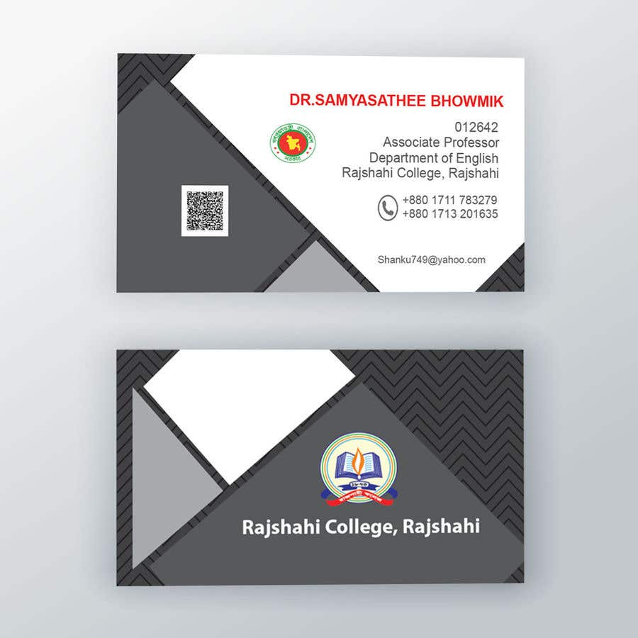Contest Entry #151 for Business Card Design.