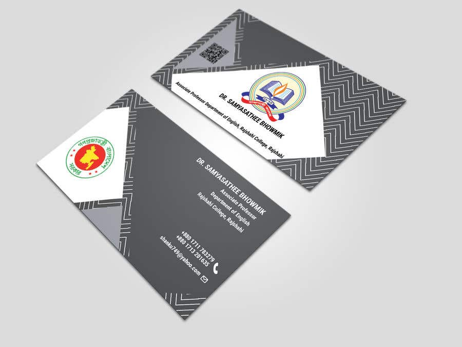 Contest Entry #98 for Business Card Design.