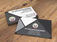 Graphic Design Contest Entry #114 for Business Card Design.