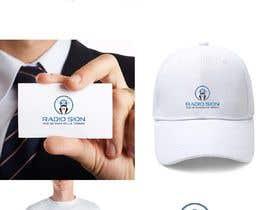nº 167 pour Need New logo par monirul9269