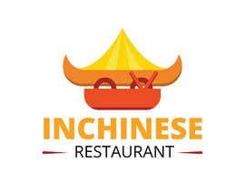#158 for Design a logo for restaurant  - 16/03/2019 04:15 EDT by subratobd